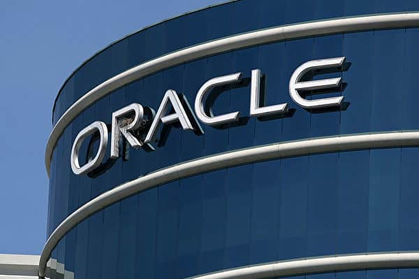 Oracle headquarters building